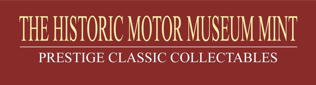 HMMM Logo